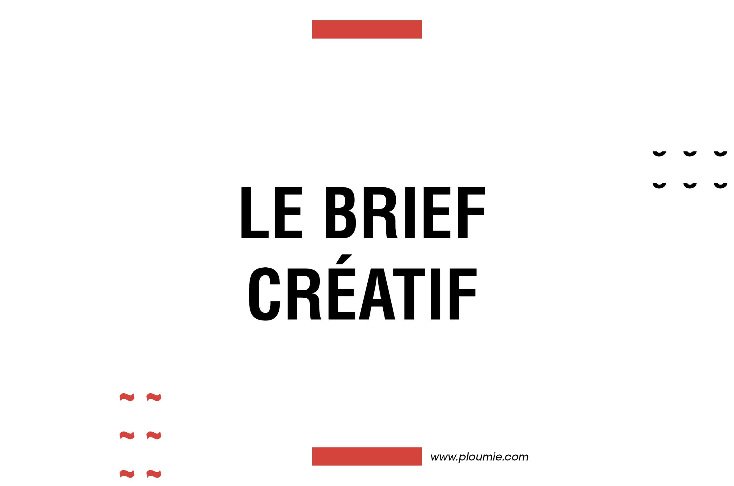 Bannière - le brief créatif